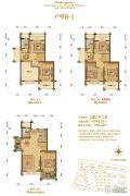 大港御景新城3室2厅2卫143平方米户型图