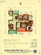 阳光美城4室2厅2卫152平方米户型图