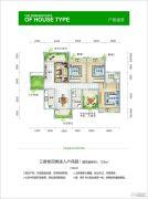 田心公馆4室1厅2卫125平方米户型图