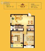 荣安广场2室2厅1卫97平方米户型图
