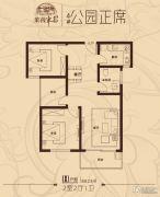 万新莱茵半岛2室2厅1卫89平方米户型图