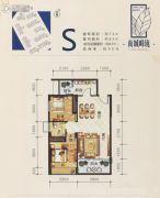 尚城峰境2室2厅1卫71平方米户型图
