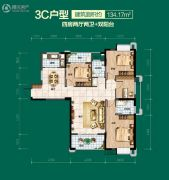 海西・如意城4室2厅2卫134平方米户型图