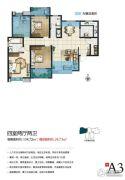 万景荔知湾4室2厅2卫134平方米户型图