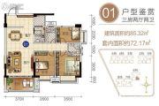 爱琴湾6室2厅2卫85平方米户型图