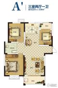 大郑东悦湖会3室2厅1卫110平方米户型图