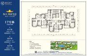 恒大御景半岛4室2厅2卫0平方米户型图