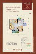京源上景3室2厅2卫106--128平方米户型图