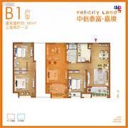 中海嘉境3室2厅1卫90平方米户型图