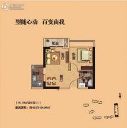 樟华国际1室1厅1卫48平方米户型图
