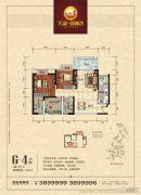 天湖御林湾2室2厅2卫98平方米户型图