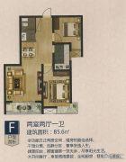 中谋壹品公馆2室2厅1卫85平方米户型图