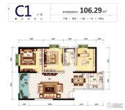 筑友・双河湾3室2厅1卫106平方米户型图