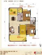 好美华庭3室2厅1卫111平方米户型图