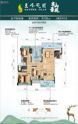 圭峰花园4室2厅2卫123平方米户型图