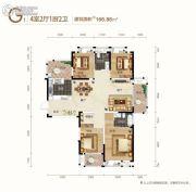 阳光城十里新城4室2厅2卫166平方米户型图