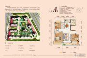 润稷・七里桥堡3室2厅2卫121--130平方米户型图