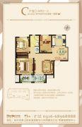 荣盛城3室2厅1卫104--105平方米户型图
