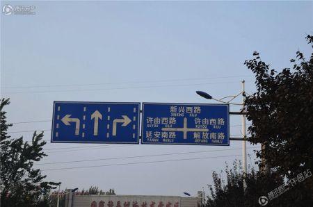 广杰龙湖华庭