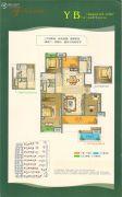 中海运河丹堤4室2厅2卫124--129平方米户型图