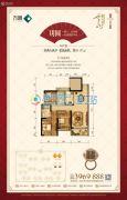 方圆・云山诗意3室2厅2卫93--97平方米户型图