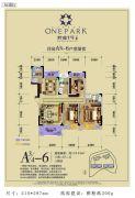 黔龙1号二 期3室2厅2卫119平方米户型图