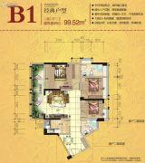 温莎湖畔庄园2室2厅2卫99平方米户型图