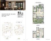 世合理想大地・至真里4室2厅3卫140平方米户型图