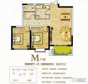 翰林国际城2室2厅1卫89平方米户型图