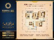 罗定商业中心(南区)3室2厅2卫98平方米户型图