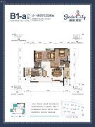 骋望�B玺3室2厅2卫85--87平方米户型图