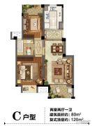 东渡伊顿小镇2室2厅1卫80--120平方米户型图