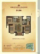 长乐大名城3室2厅2卫101平方米户型图