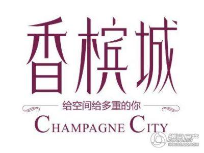 嘉益香槟城