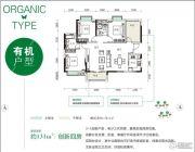 蔷薇国际3室2厅2卫131平方米户型图