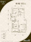 山海景湾2室2厅1卫82平方米户型图