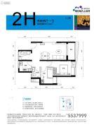当代MOMΛ上品湾2室2厅1卫73平方米户型图