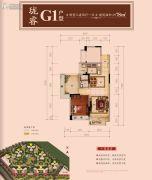 星河丹堤花园3室2厅1卫78平方米户型图