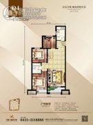 丹东万达广场3室2厅1卫0平方米户型图