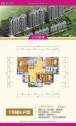 星城国际3室2厅2卫120--130平方米户型图