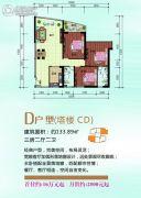 泛亚国际3室2厅2卫133平方米户型图