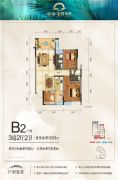 彰泰・金桥水岸3室2厅2卫93--109平方米户型图