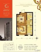 雷凯铂院1室1厅1卫46平方米户型图