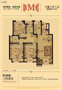 席家花园3室2厅2卫116平方米户型图