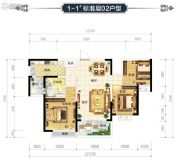 恒大华府3室2厅1卫107平方米户型图