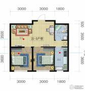 荟萃园2室2厅1卫69平方米户型图