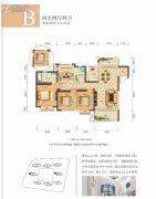 中交・中央公园4室2厅2卫134平方米户型图