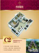 随州尚城国际2室2厅1卫88平方米户型图