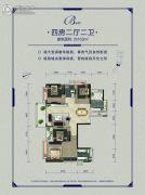 粤泰荣廷府4室2厅2卫163平方米户型图