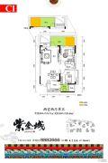 成中紫金城2室2厅1卫76--83平方米户型图